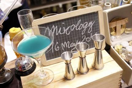 Attrezzatura per barman: Jigger